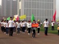 唐山对外经济贸易汽车学校2019年招生简章