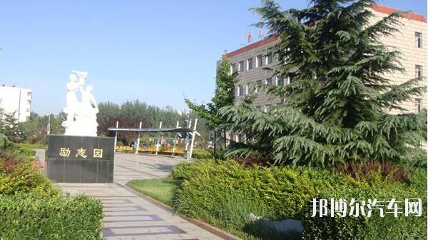 涿州职教汽车中心报名条件、招生对象