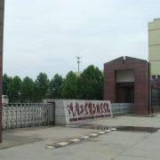 河南工业贸易汽车职业学院优胜校区