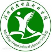 河南科技学院新科汽车学院