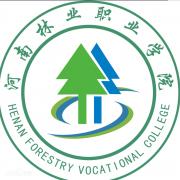 河南林业汽车职业学院