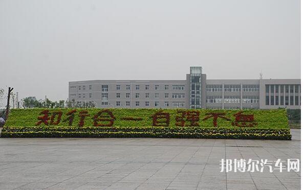 河南机电汽车职业学院招生办联系电话