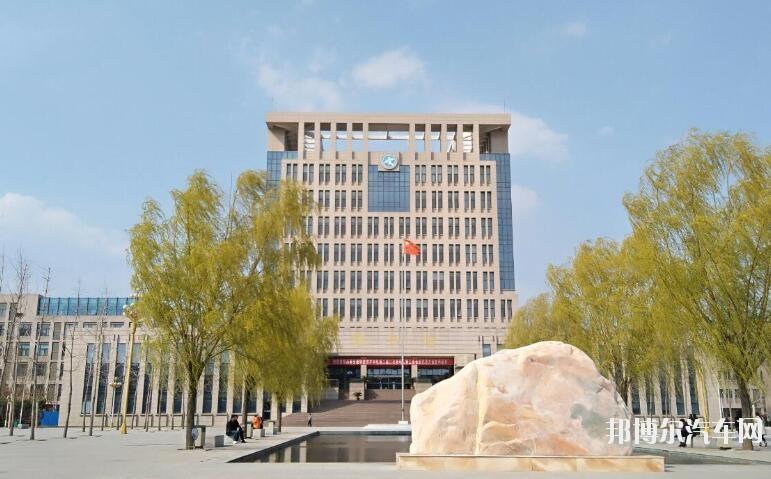 河南交通汽车职业技术学院东校区招生办联系电话