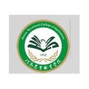 河南农业汽车职业学院