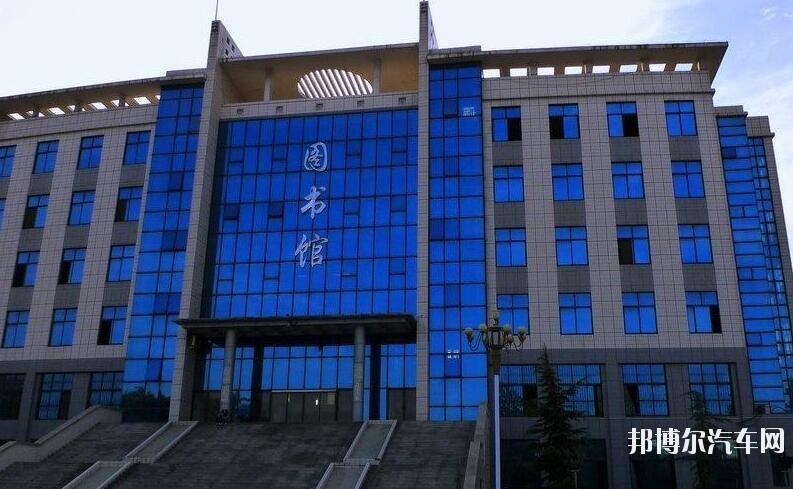 河南林业汽车职业学院招生办联系电话