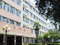 云南三鑫职业技术汽车学院2019年报名条件、招生要求、招生对象