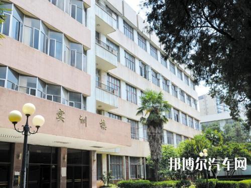 云南三鑫职业技术汽车学院地址在哪里