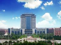 抚州职业技术汽车学院2019年招生简章
