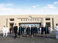 鹤壁职业技术汽车学院2019年排名