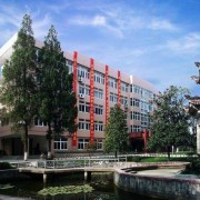 丽水职业技术汽车学院