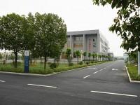 合肥滨湖职业技术汽车学院2020年招生简章
