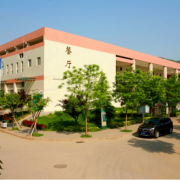 商洛职业技术汽车学院
