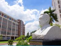 私立华联汽车学院2020年招生简章