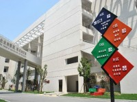 苏州工业园区职业技术汽车学院2020年招生简章