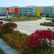 苏州信息职业技术汽车学院