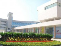 苏州信息职业技术汽车学院2020年报名条件、招生要求、招生对象