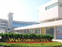 苏州信息职业技术汽车学院2020年招生办联系电话