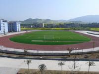 荥经县职业高级汽车中学2020年招生简章