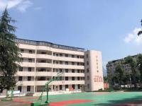 荥经县职业高级汽车中学地址在哪里