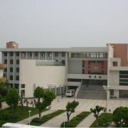 芜湖职业技术汽车学院