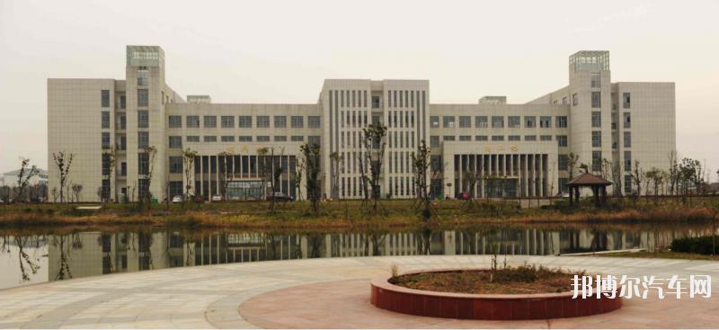 芜湖职业技术汽车学院是几本