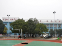 莒南职业汽车教育中心地址在哪里