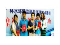 献县中等专业汽车学校2020年报名条件、招生要求、招生对象