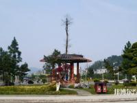 湘西民族职业技术汽车学院2020年招生办联系电话