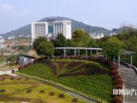湘西民族职业技术汽车学院地址在哪里