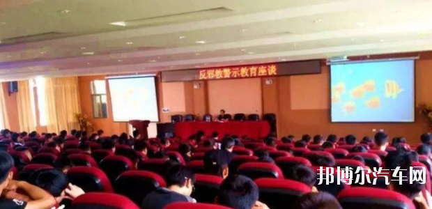 祥云县职业高级汽车中学2020年学费、收费多少