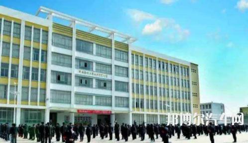 祥云县职业高级汽车中学网站网址