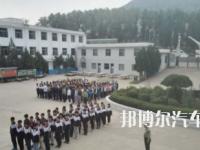 兴县汽车职业中学2020年学费、收费多少
