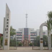 行唐县汽车职教中心