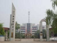 行唐县汽车职教中心2020年宿舍条件