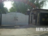 行唐县汽车职教中心2020年招生办联系电话