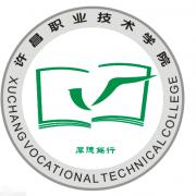 许昌汽车职业技术学院