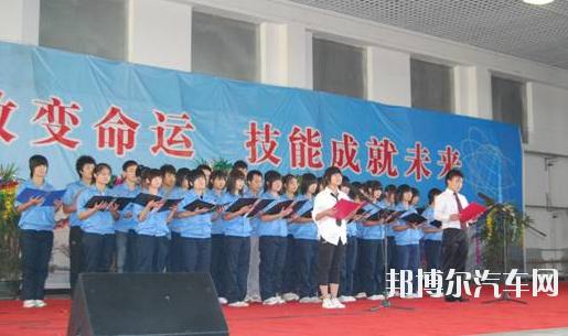 徐水汽车职教中心