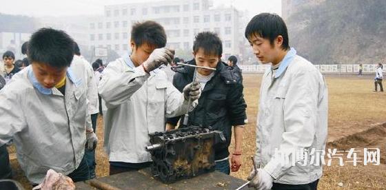 四川宣汉职业中专汽车学校