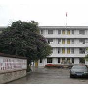 砚山县民族职业高级汽车中学