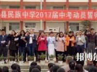砚山县民族职业高级汽车中学2020年招生办联系电话