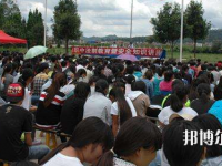 砚山县民族职业高级汽车中学地址在哪里