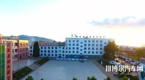 盐源县汽车职业中学