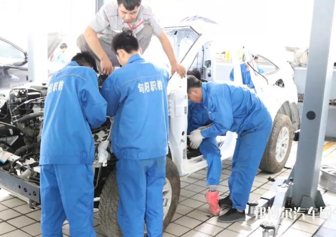旬阳县职业中等专业汽车学校