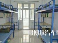 旬阳县职业中等专业汽车学校2020年宿舍条件
