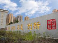 雅安汽车职业技术学院2020年招生计划(附2019年计划)