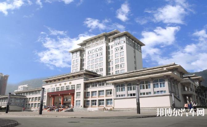 雅安汽车职业技术学院