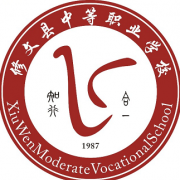 修文县汽车职业教育培训中心