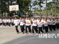 修文县汽车职业教育培训中心2020年招生办联系电话