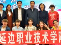 延边汽车职业技术学院2020年招生计划(附2019年计划)