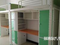 延边汽车职业技术学院2020年宿舍条件